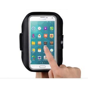 iphone5 S5腕のバッグを持って走る運動腕腕袋セットiphone腕バッグサムスン携帯  belt-60-k50227|it-donya