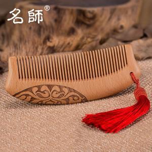 高級天然木使用の櫛 一つ一つ職人が加工した木製の【くし】です 【へブラシ】【ブラシ】【髪】ヘアケア用品  comb-77-y-q70213|it-donya