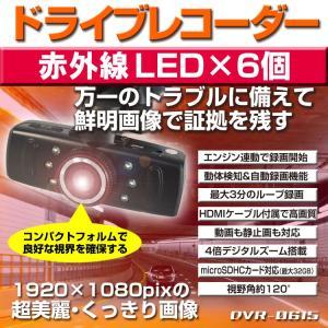 ドライブレコーダー 常時録画 高画質 HD 衝撃検知 フルハイビジョン