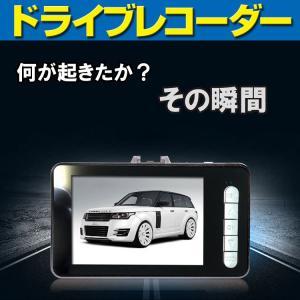ドライブレコーダー コンパクトタイプ SDカード録画 常時録画 繰返し録画 動体検知  駐車中監視 広角タイプ HD 高  dvr-k7000-l70309|it-donya