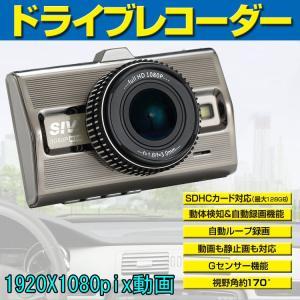 ドライブレコーダー 広角 前後2カメラ 録画  衝撃検知  dvr-m9s-l60224|it-donya