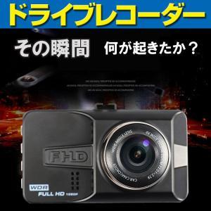 ドライブレコーダー コンパクトタイプ SDカード録画 常時録画 繰返し録画 動体検知 Gセンサー 駐車中監 広角タイプ HD 高画  dvr-sd10-l70309|it-donya