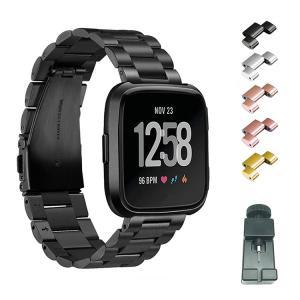 Fitbit 交換 バンド Versa / Versa 2 メタル スポーツ ベルト Fitbit ...