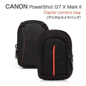 PowerShot G7 X Mark IIケース  ポーチ カバン型 軽量/薄  CANON G7 X Mark II対応  g7xii-st-e78-t60219|it-donya