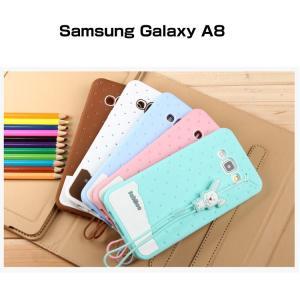 Galaxy A8 ケース スリム 背面カバー シンプルでスリム ギャラクシーA8 ハードケース 05P12Oct14  galaxya8-08-l51210|it-donya