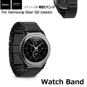 Gear S2 classic用 交換バンド 高級ステンレス ベルト For Gear S2 classic 交換リストバンド 0  gear-s2c-hc02-w60226|it-donya