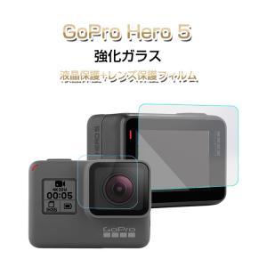 GoPro Hero5 /HERO6 black液晶保護フィルム 強化ガラス 硬度9H レンズ保護+液晶保護 2ピースセット ゴープロ ヒーロー5 保護ガ  hero5-film01-w70105|it-donya