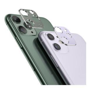 iPhone11 / 11 Pro / 11 Pro Max カメラレンズ 保護 アルミカバー メタルカバー レンズカバー レンズ プロテクター ベゼル アイフォン11