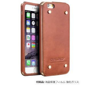 iPhone6 ケース レザー カード収納/液晶保護フィルム 強化ガラス タフで頑丈なプロテクター ジャケット アイホン 6 カバ  ip6-111-f40928|it-donya