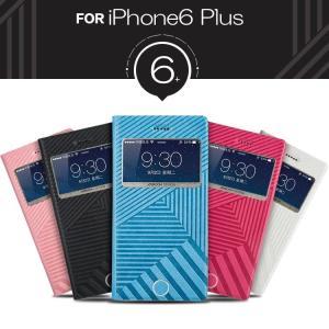 iPhone6 Plus ケース レザー 窓付き 手帳/ウォレット/財布型ケース アイフォン 6 Plus カバー 液晶保護 革   ip6plus-o-25-t40930|it-donya