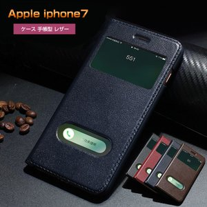 Apple iPhone8/iPhone7 ケース 手帳型 レザー 窓付き ストラップ ベーシックでシンプル カバーの上から操作可能 アイフォン7 手帳型レザ|it-donya