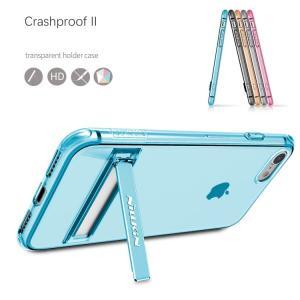 iPhone8 / iPhone7 クリアケース TPU シンプル 耐衝撃 スタンド付き アイフォン 7 ソフトケース|it-donya