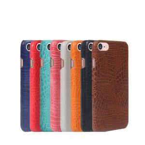 iPhone8 / iPhone7 ケース クロコダイル調 ワニ革風 かっこいい 背面カバー シンプルでスリム アイフォン7 ハードケース|it-donya
