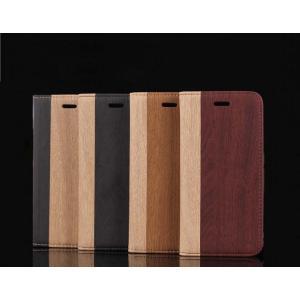 iPhone8 / iPhone7 ケース 手帳 レザー ウッド調 ツートンカラー アイフォン7 手帳型レザーケース|it-donya