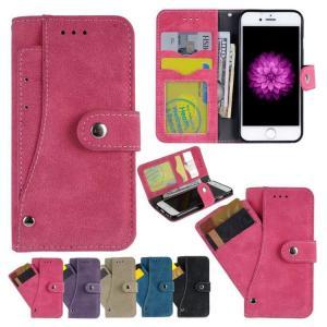 Apple iPhone8/iPhone7 手帳型 ケース レザー ベーシックでシンプル 上質なPUレザー カード収納 アイフォン7 手帳型カバー|it-donya