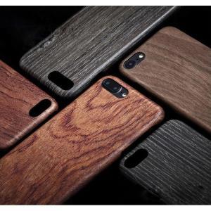 iPhone7  ウッドケース 木のケース 耐衝撃 天然木 アイフォン7 木製ケース|it-donya