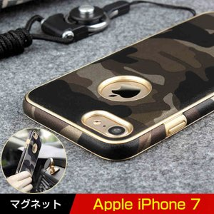 iPhone7 ケース 耐衝撃 TPU アイフォン 7 アイフォン7 ネックストラップ付き 迷彩 ソフトケース|it-donya