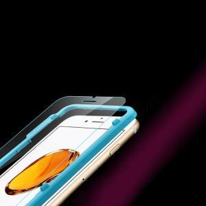iPhone7 強化ガラス 9H 0.3mm 簡単 取り付けガイド サポーター付き 液晶保護ガラスシート|it-donya