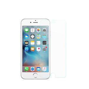 iPhone7 強化ガラス 液晶保護 硬度9H 0.23mm アイフォン7 液晶ガラスシールド|it-donya
