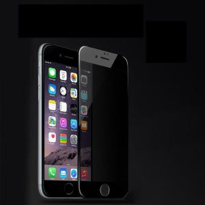 iPhone7 強化ガラス 液晶保護 硬度9H 0.4mm アイフォン7 液晶ガラスシールド 覗き見防止|it-donya
