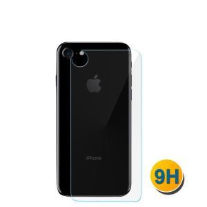 iPhone7 強化ガラス 背面 バックパネルガラス 9H 0.2mm アイフォン7 後面 保護ガラス|it-donya