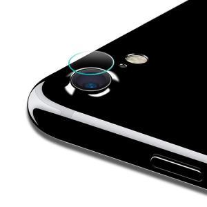 iphone 7 カメラ保護フィルム 強化ガラス硬度9H 0.3mm アイフォン7 レンズ保護ガラスフィルム  ip7-filmcam02e-w61104|it-donya