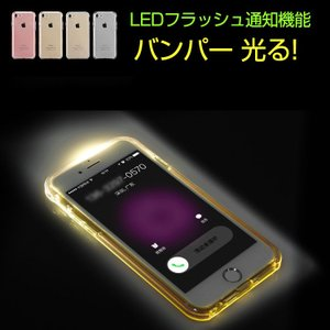 iPhone8 / iPhone7 ケース クリア カラーバンパー ソフトケース スリム 薄型 耐衝撃 柔軟 TPU 材質:TPU 着信 光るケース|it-donya