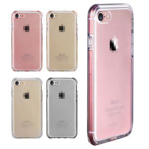 iPhone8 / iPhone7 ケース クリア カラーバンパー ソフトケース スリム 薄型 耐衝撃 柔軟 TPUスマートフォン/スマフォ/スマホバンパー|it-donya