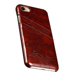 iPhone8 / iPhone7 ケース レザー 背面カバー カード収納 ヴィンテージ風 おしゃれ アイフォン7 背面レザーケース|it-donya