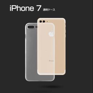 Apple iPhone8/iPhone7 ケース クリア シリコン シンプル 耐衝撃 アイフォン 7 ソフトケース|it-donya