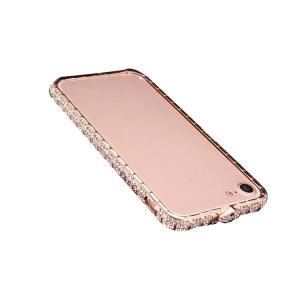 iPhone8 アルミバンパー ケース ラインストーン キラキラ エレガント かわいい おしゃれ メタルケーススマートフォン/スマフォ/スマホバンパー|it-donya