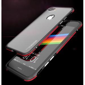 iPhone8 アルミバンパー ケース 背面カバー付き 際立つエッジ 金属アルミ  かっこいい アイフォン8 スマートフォン/スマフォ/スマホバンパー|it-donya