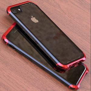 アイフォン8 アルミバンパー ケース 背面カバー付き 際立つエッジ 金属アルミ  かっこいい アイフォン8 iPhone7 / iPhone8共通 アルミケース|it-donya