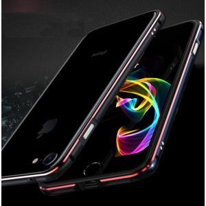iPhone8 アルミバンパー ケース 際立つエッジ 金属アルミ かっこいい アイフォン8 iPhone7 / iPhone8共通 メタルサイドバンパー|it-donya