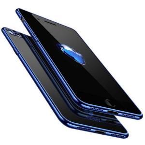 Apple iphone8 ケース  エレガント おしゃれ メッキ アイフォン8 / アイフォン7 ソフトケース おすすめ  ip8-mo02b-w70926|it-donya