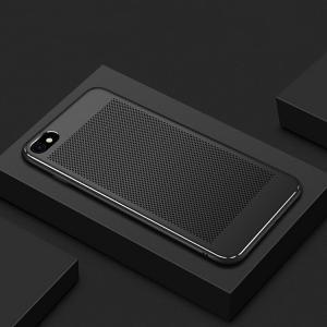 Apple iPhone8 アルミバンパー ケース メッシュ 背面パネル付き バックパネル かっこいい アイフォン8/7 メタルケ  ip8-mw05e-w70918 it-donya