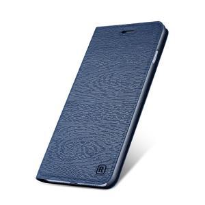 iPhone8 ケース 手帳型 レザー エレガント スタンド機能 カード収納 上質なPUレザー アイフォン8 iPhone7 / iPhone8共通 手帳型ケース|it-donya