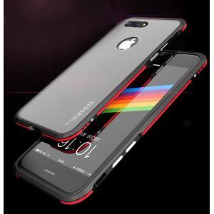 apple iPhone 8 Plus アルミバンパー ケース 背面カバー付き 際立つエッジ 金属アルミ かっこいい アイフォン8  ip8p-lf09i-w71006|it-donya