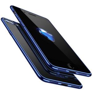 Apple iphone8 Plus ケース シリコン エレガント おしゃれ メッキ  アイフォン8プラス / アイフォン7プラス  ip8p-mo01-w70926|it-donya