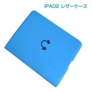 ipad2レザーケース アイパッド2 サイズ に作られた画面保護の手帳タイプ/革仕様/カバージャケット/スタンドとしても使用可能   ipad2-vice-l41112|it-donya
