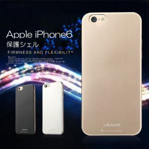 iPhone6 ケース ハード ケース シンプル スリムタイプ アイフォン 6 カバー 液晶保護  かっこいい おしゃれ 05P0  iphone6-1-1-t40909|it-donya