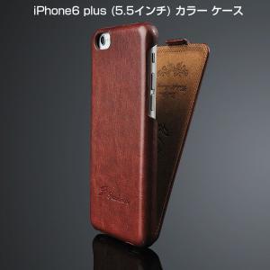 iPhone6 Plus (5.5インチ) 縦開き レザー タフで頑丈なプロテクター ジャケット アイホン 6Plus カバー 画  iphone6p-s12-l40916|it-donya