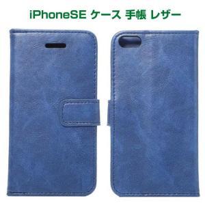 iPhoneSE ケース 手帳型 レザー シンプル ベーシック アイフォンSE 手帳型カバー 05P12Oct14  ipse-35-l60324 it-donya