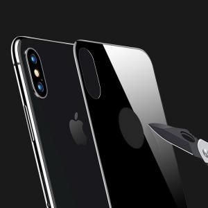 iPhone X 強化ガラス 背面 バックパネルガラス 9H 0.3mm アイフォンX 後面 保護ガラス ブラック it-donya