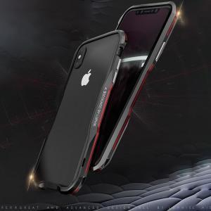 apple iphoneX アルミバンパー ケース 際立つエッジ 航空宇宙アルミ かっこいい アイフォンX メタルサイドバンパー   ipx-lf04-w71003|it-donya