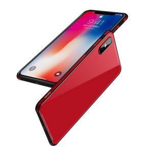 apple iphoneX ケース アルミ バンパー 背面強化ガラス 背面パネル付き かっこいい アイフォンX アルミサイドバンパ  ipx-sd03-w71026|it-donya