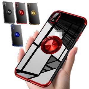 iPhone XR クリアケース TPU 耐衝撃 片手持ち スマホリング付き カバー シンプル アイフォンXR ケース|it-donya