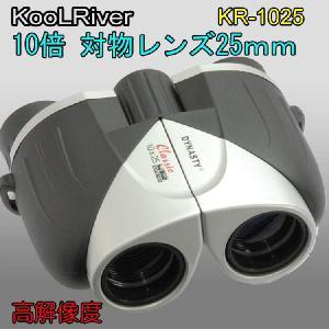 双眼鏡【10倍・対物25mm】高解像度kr1025|it-donya