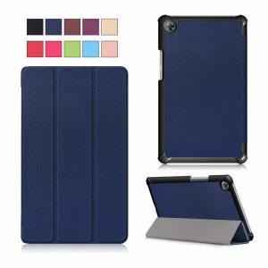 MediaPad M5 8.4 ケース カバー 手帳型 レザー シンプルでスリム メディアパッド M5 8.4 手帳型レザーケース  m584-71-l80605|it-donya