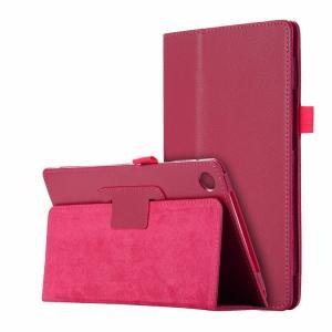 MediaPad M5 8.4 ケース カバー 手帳型 レザー シンプルでスリム メディアパッド M5 8.4 手帳型レザーケース  m584-73-l80605 it-donya